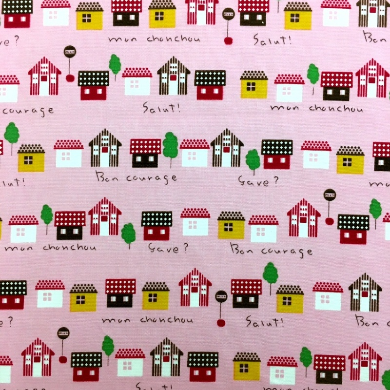 100% Cotton Houses on PINK